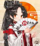 1girl anniversary black_hair blush brown_eyes closed_mouth dated fan folding_fan hair_ribbon headgear high_ponytail holding holding_fan japanese_clothes kantai_collection kariginu long_hair long_sleeves looking_at_viewer multi-tied_hair nisshin_(kantai_collection) red_ribbon ribbon ribbon-trimmed_sleeves ribbon_trim short_eyebrows signature smile solo thick_eyebrows toka_(marchlizard) upper_body very_long_hair wide_sleeves