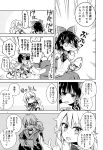 3girls absurdres apron ascot bow bowtie braid comic detached_sleeves glasses greyscale hair_bow hair_tubes hakurei_reimu highres japanese_clothes kimono kirisame_marisa long_hair long_skirt long_sleeves medium_hair mikagami_hiyori monochrome morichika_rinnosuke multiple_girls page_number shirt short_hair single_braid skirt sleeveless sleeveless_shirt touhou translation_request vest waist_apron