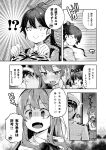 1boy 2girls admiral_(kantai_collection) blazer comic eating ehoumaki food greyscale hairband high_ponytail highres holding holding_food houshou_(kantai_collection) imagining imu_sanjo jacket japanese_clothes kantai_collection kimono makizushi monochrome multiple_girls naganami_(kantai_collection) ponytail remodel_(kantai_collection) sexually_suggestive sushi sweat tasuki tiger_stripes translation_request wavy_hair