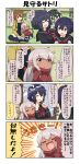 4koma 5girls ahoge black_hair brown_eyes brown_hair chibi clenched_hand closed_eyes coat comic commentary_request dark_skin eyebrows_visible_through_hair fingers_to_cheeks grey_eyes hair_between_eyes hair_ornament hairclip hand_on_another's_head hand_up highres hinata_nagomi kerchief long_hair mirror monme_(yuureidoushi_(yuurei6214)) multiple_girls neckerchief open_clothes open_coat open_mouth original pink_hair pleated_skirt pointy_ears reiga_mieru school_uniform serafuku short_hair shorts sitting skirt smile standing tail tail_wagging tatami thigh-highs translation_request ukino_youko yellow_eyes youkai yuureidoushi_(yuurei6214)