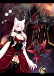 2others animal_ears armor black_armor black_collar black_legwear bow breasts cleavage collar detached_sleeves dress flower formal fur glowing glowing_eyes hair_over_one_eye indoors konshin large_breasts multiple_others one_eye_closed pixiv_fantasia pixiv_fantasia_last_saga red_bow red_collar red_eyes standing suit thigh-highs white_hair wings