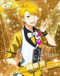 blonde_hair character_name dress idolamster idolmaster_side-m maita_rui short_hair smile wink yellow_eyes