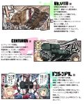 4koma abukuma_(kantai_collection) akagi_(kantai_collection) blonde_hair blue_eyes brown_eyes brown_hair centurion_(tank) comic commentary gloves ground_vehicle hair_between_eyes hair_ornament hat ido_(teketeke) italia_(kantai_collection) kantai_collection littorio_(kantai_collection) long_hair long_sleeves low_twintails military military_vehicle motion_lines motor_vehicle multiple_girls open_mouth panjandrum remodel_(kantai_collection) shaded_face smile speech_bubble tank translation_request twintails warspite_(kantai_collection) yuubari_(kantai_collection)