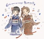 2girls anchor_symbol anniversary ayanami_(kantai_collection) black_hair blue_kimono brown_eyes brown_hair brown_kimono clenched_hands copyright_name cowboy_shot fubuki_(kantai_collection) green_eyes grey_background highres japanese_clothes kantai_collection kimono long_hair low_ponytail multiple_girls onigiri_(ginseitou) open_mouth ponytail round_teeth short_ponytail side_ponytail sidelocks simple_background smile teeth upper_teeth