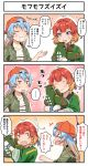 2girls 3koma alternate_costume backwards_hat baseball_cap blonde_hair blue_hair bob_cut braid comic commentary_request e16a_zuiun etorofu_(kantai_collection) fishing_rod gloves gradient_hair green_jacket hat highres holding holding_fishing_rod jacket kantai_collection long_hair multicolored_hair multiple_girls open_mouth orange_headwear red_eyes redhead sado_(kantai_collection) sailor_hat side_braid smile stuffed_toy translation_request tsukemon twin_braids white_gloves white_headwear