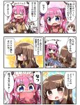 2girls :d :o ? absurdres afterimage bangs blazer blue_bow blue_eyes blush book bow brown_eyes brown_hair brown_jacket brown_skirt chair closed_eyes comic commentary_request covered_mouth curled_horns desk dragon_horns dragon_tail elizabeth_bathory_(fate) elizabeth_bathory_(fate)_(all) emphasis_lines eyebrows_visible_through_hair fang fate/extra fate/extra_ccc fate_(series) hair_between_eyes hair_ribbon head_tilt highres holding holding_book horns jacket jako_(jakoo21) kishinami_hakuno_(female) long_hair long_sleeves multiple_girls nose_blush on_chair open_mouth pink_hair pleated_skirt profile purple_ribbon red_bow ribbon school_desk sitting skirt smile sparkle_background sweat tail tail_wagging translation_request tsukumihara_academy_uniform_(fate/extra) two_side_up very_long_hair