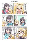 2girls 3koma ^_^ black_hair blonde_hair blue_eyes blush book bowl bra_strap chibi chopsticks clenched_hands closed_eyes closed_eyes comic facing_another hair_ornament hairclip heart highres holding holding_book holding_bowl holding_chopsticks holding_notepad holding_pencil jako_(jakoo21) long_hair looking_at_another multiple_girls notepad official_art open_mouth pencil ponytail sakurajima_mai scrunchie seishun_buta_yarou short_hair short_ponytail sitting smile speech_bubble sweater toyohama_nodoka translation_request