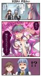 3girls 3koma arashio_(kantai_collection) comic commentary_request haruna_(kantai_collection) hatsushimo_(kantai_collection) highres ido_(teketeke) kantai_collection multiple_girls speech_bubble translation_request