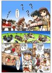 6+girls akagi_(kantai_collection) akatsuki_(kantai_collection) arm_guards barbecue black_hair brown_eyes brown_hair burning burnt chibi closed_eyes collar comic crossed_arms cup dark_skin detached_sleeves drinking_glass eating fang fire flat_cap folded_ponytail food food_themed_pillow glasses green_hair grey_hair hair_flaps hair_ornament hair_ribbon hairband hairclip hat hatsuharu_(kantai_collection) headgear hibiki_(kantai_collection) highres hiryuu_(kantai_collection) hisahiko horns houshou_(kantai_collection) ikazuchi_(kantai_collection) inazuma_(kantai_collection) japanese_clothes juliet_sleeves jun'you_(kantai_collection) kaga_(kantai_collection) katsuragi_(kantai_collection) kimono long_hair long_sleeves mittens multiple_girls musashi_(kantai_collection) nagato_(kantai_collection) nontraditional_miko northern_ocean_hime onigiri open_mouth orange_eyes pantyhose picnic pleated_skirt ponytail puffy_sleeves purple_hair red_eyes ribbon shinkaisei-kan short_hair side_ponytail skirt sleeveless smile smoke souryuu_(kantai_collection) star star-shaped_pupils symbol-shaped_pupils thigh-highs translation_request twintails white_hair wide_sleeves wo-class_aircraft_carrier younger zuikaku_(kantai_collection)