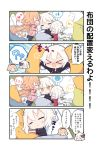 >_< 0_0 3girls 4koma =_= ahoge bangs beni_shake black_pants black_shirt blonde_hair blush bow chibi closed_eyes comic dress eyebrows_visible_through_hair fate/grand_order fate_(series) futon green_bow green_ribbon hair_between_eyes heart holding holding_pillow hug jeanne_d'arc_(alter)_(fate) jeanne_d'arc_(fate) jeanne_d'arc_(fate)_(all) jeanne_d'arc_alter_santa_lily long_hair long_sleeves lying multiple_girls nose_blush on_back on_bed on_side open_mouth pants pillow pillow_hug pink_shirt profile red_dress ribbon shirt short_sleeves silver_hair sleeping spoken_heart spoken_sparkle spoken_squiggle spoken_sweatdrop spoken_zzz squiggle striped striped_bow striped_ribbon sweatdrop translation_request under_covers very_long_hair wavy_mouth wide_sleeves