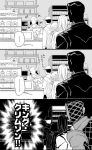 3koma cash_register comic commentary convenience_store employee_uniform faceless faceless_male greyscale hat jojo_no_kimyou_na_bouken king_crimson_(stand) lawson maiko_(setllon) monochrome shirt shop silhouette striped striped_shirt uniform vertical-striped_shirt vertical_stripes waiting_line