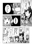 3girls agano_(kantai_collection) blazer bow bowtie breasts comic fang greyscale hairband highres holding holding_spoon imu_sanjo jacket kantai_collection large_breasts long_hair monochrome multiple_girls naganami_(kantai_collection) noshiro_(kantai_collection) one_eye_closed open_mouth school_uniform sleeveless smile spoon tongue tongue_out translation_request wavy_hair