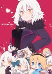 >:) >_< >_o 0_0 6+girls ;3 =_= ahoge bangs bell beni_shake black_dress black_jacket blonde_hair blue_jacket blush bow braid breasts chibi closed_eyes closed_mouth commentary_request dress eyebrows_visible_through_hair fate/grand_order fate_(series) fur-trimmed_jacket fur-trimmed_sleeves fur_trim green_bow green_ribbon hair_between_eyes hair_bow hand_on_hip headpiece heart hood hood_down hooded_jacket jacket jeanne_d'arc_(alter)_(fate) jeanne_d'arc_(alter_swimsuit_berserker) jeanne_d'arc_(fate) jeanne_d'arc_(fate)_(all) jeanne_d'arc_(swimsuit_archer) jeanne_d'arc_alter_santa_lily long_hair long_sleeves medium_breasts multiple_girls one_eye_closed open_clothes open_jacket orange_eyes puffy_short_sleeves puffy_sleeves purple_jacket ribbon short_sleeves single_braid sleeves_past_wrists smile striped striped_bow striped_ribbon translation_request v-shaped_eyebrows very_long_hair white_hair white_jacket wicked_dragon_witch_ver._shinjuku_1999 wide_sleeves