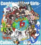 1boy 6+girls absurdres aircraft airplane akashi_(kantai_collection) anniversary bad_food banner battleship_hime chair chibi clock clouds commentary_request convenience_store copyright_name curry dual_persona earth edel_(edelcat) enemy_lifebuoy_(kantai_collection) fishing fishing_rod flower flying_boat food fubuki_(kantai_collection) h8k hatsukaze_(kantai_collection) hibiki_(kantai_collection) highres house kantai_collection kashima_(kantai_collection) kisaragi_(kantai_collection) kongou_(kantai_collection) lawson medal multiple_girls mutsuki_(kantai_collection) northern_ocean_hime ooyodo_(kantai_collection) palm_tree remodel_(kantai_collection) rensouhou-chan ro-500_(kantai_collection) school_uniform serafuku shigure_(kantai_collection) shinkaisei-kan shop spider_lily t-head_admiral tree u-511_(kantai_collection) verniy_(kantai_collection) wrench yamato_(kantai_collection) yuudachi_(kantai_collection)