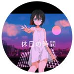 1girl bangs bare_arms bare_shoulders black_hair blue_eyes blue_sky bow chihuri cityscape clouds collarbone dress eyebrows_visible_through_hair gradient gradient_sky hair_between_eyes hair_bow highres looking_at_viewer original outstretched_arm parted_lips pixel_art purple_sky red_bow sky sleeveless sleeveless_dress solo translation_request white_dress