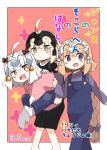3girls :d absurdres ahoge bangs bell black_shirt black_shorts blush blush_stickers bow braid brown_eyes brown_hair carrying closed_mouth commentary_request cover cover_page eyebrows_visible_through_hair fate/grand_order fate_(series) fingernails green_bow hair_between_eyes hair_bow headpiece highres jeanne_d'arc_(alter)_(fate) jeanne_d'arc_(fate) jeanne_d'arc_(fate)_(all) jeanne_d'arc_alter_santa_lily long_hair long_sleeves multiple_girls no_shoes open_mouth overalls pigeon-toed piggyback pink_shirt purple_bow purple_shirt ranf sharp_teeth shirt shorts single_braid smile socks standing striped striped_bow sweat teeth translation_request v-shaped_eyebrows very_long_hair violet_eyes white_hair white_legwear younger