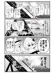 artist_self-insert comic highres monochrome nagae_iku parody poptepipic remilia_scarlet touhou translation_request warugaki_(sk-ii)