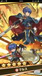 2900cm blue_eyes blue_hair cape fire_emblem fire_emblem:_monshou_no_nazo fire_emblem_heroes highres holding holding_sword holding_weapon marth nintendo sword weapon