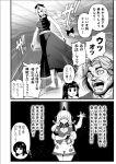 comic grappler_baki greyscale highres houraisan_kaguya komano_aun monochrome touhou translation_request warugaki_(sk-ii) yagokoro_eirin