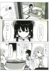 2girls absurdres comic hakurei_reimu highres kochiya_sanae multiple_girls shinoba tagme touhou translation_request