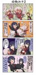>_< 4koma 5girls afterimage ahoge arms_up black_hair blush brown_hair chibi closed_eyes coat comic commentary_request dark_skin grey_eyes hair_between_eyes hair_ornament hairclip head_under_clothes highres hinata_nagomi japanese_clothes jumping kimono long_hair long_sleeves motion_lines multiple_girls neckerchief open_clothes open_coat open_mouth original pink_hair pink_kimono pleated_skirt pointy_ears reiga_mieru school_uniform serafuku shiki_(yuureidoushi_(yuurei6214)) short_hair sidelocks skirt smile sparkle_background surprised sweatdrop tail thought_bubble translation_request ukino_youko wide_sleeves yellow_eyes youkai yuureidoushi_(yuurei6214)