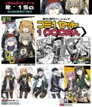>_o 4girls angry animal_ears annoyed ar-15 armband assault_rifle bandanna bare_shoulders belt_pouch black_gloves black_headwear black_jacket black_ribbon black_skirt blue_eyes blue_jacket blush brown_eyes brown_hair brown_sweater_vest camisole cat_ears cheek_pinching closed_eyes clothes_around_waist comic commentary_request cowboy_shot embarrassed fang fingerless_gloves from_behind g11_(girls_frontline) girls_frontline gloves green_camisole green_eyes green_headwear green_jacket grey_hair grey_scarf gun h&k_g11 h&k_hk416 h&k_ump45 h&k_ump9 hair_ornament hair_ribbon hairpin hand_holding hands happy hat head_tilt headband heart highres hk416_(girls_frontline) holding holding_hair holding_weapon hood hooded_jacket jacket juna kneehighs leaning_on_person left-handed long_hair looking_at_another looking_at_viewer m4_carbine m4a1_(girls_frontline) military_hat multicolored_hair multiple_girls neck_ribbon one_eye_closed open_clothes open_jacket open_mouth pantyhose pinching pink_hair pose pouch print_bandana purple_jacket purple_scarf red_eyes red_headband ribbon rifle salute scar scar_across_eye scarf serious shirt short_shorts shorts shoulder_pads side_ponytail sideways_hat silver_hair skirt skull_print sleepy smile smug speech_bubble st_ar-15_(girls_frontline) submachine_gun sweater_around_waist sweater_vest teardrop thigh-highs thigh_pouch translation_request twintails ump45_(girls_frontline) ump9_(girls_frontline) very_long_hair weapon white_background white_camisole white_gloves white_hair white_shirt yellow_eyes