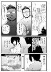 artist_self-insert comic highres matori_yoshika_(character) monochrome nagae_iku remilia_scarlet touhou translation_request warugaki_(sk-ii)