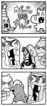 3koma ac-bu_(style) animal arachnid bkub bobunemimimmi clenched_teeth comic commentary_request emphasis_lines fangs greyscale halftone hand_on_another's_face highres hippopotamus holding monochrome no_humans open_mouth parody poptepipic scorpion shaded_face simple_background style_parody sweat teeth translation_request white_background
