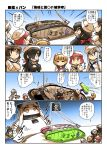 4koma 6+girls bangs bartender black_hair blonde_hair blouse blue_background blue_eyes blunt_bangs bow bowtie chibi closed_eyes comic commentary_request crossed_arms curly_hair cutlass_(girls_und_panzer) dixie_cup_hat dress drinking eating eyebrows_visible_through_hair flint_(girls_und_panzer) girls_und_panzer girls_und_panzer_saishuushou gradient gradient_background hair_between_eyes hair_over_one_eye hair_ribbon hat hisahiko horns kantai_collection katsuragi_(kantai_collection) long_hair long_sleeves low_ponytail mark_iv_tank military_hat multiple_girls murakami_(girls_und_panzer) navy_blue_neckwear neckerchief northern_ocean_hime ogin_(girls_und_panzer) ooarai_military_uniform ooarai_naval_school_uniform red_eyes redhead ribbon rum_(girls_und_panzer) sailor_collar school_uniform serafuku shark short_hair silver_hair simple_background translation_request vest white_blouse white_dress white_hair white_headwear white_skin |_|