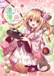 1girl :d alternate_costume apron bangs blonde_hair blush bow checkered checkered_background commentary_request cowboy_shot crystal dango eyebrows_visible_through_hair flandre_scarlet flower food food_request frilled_apron frills hair_between_eyes hair_bow hair_flower hair_ornament highres holding holding_tray japanese_clothes kimono kure~pu long_hair looking_at_viewer one_side_up open_mouth pink_flower pink_kimono pleated_skirt red_bow red_eyes red_skirt sanshoku_dango skirt smile solo spoon standing taiyaki touhou translation_request tray wagashi waitress white_apron wings