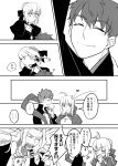 2girls 3boys 4koma abs ahoge artoria_pendragon_(all) beard black_dress black_ribbon blonde_hair braid breasts cape cleavage comic dark_persona dress emiya_shirou eyebrows_visible_through_hair facial_hair fate/apocrypha fate/grand_order fate/stay_night fate_(series) french_braid gothic_lolita hair_bun hair_ribbon highres igote japanese_clothes limited/zero_over lolita_fashion long_hair medium_breasts multiple_boys multiple_girls open_mouth orange_hair otama_(atama_ohanabatake) raglan_sleeves ribbon saber saber_alter short_hair smile speech_bubble translation_request vlad_iii_(fate/apocrypha) yellow_eyes