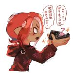 1girl agent_8 artist_name bird blush box chocolate dark_skin flamingo gift gift_box holding holding_gift hood hood_down hoodie incoming_gift long_sleeves makeup mascara mask medium_hair obligation_chocolate octoling open_mouth pointy_ears redhead short_eyebrows solo splatoon splatoon_(series) splatoon_2 splatoon_2:_octo_expansion squidbeak_splatoon suction_cups tentacle_hair tona_bnkz valentine