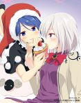 2girls artist_name bangs beige_jacket black_capelet black_footwear blue_eyes blue_hair blush bow bowtie breasts brooch capelet chin_rest commentary_request cupcake doremy_sweet dress eyebrows_visible_through_hair feeding feet_out_of_frame food fruit gradient gradient_background grin hand_up hat holding holding_food jacket jewelry kishin_sagume looking_at_another lying medium_breasts multiple_girls nightcap nnyara on_stomach open_clothes open_jacket parted_lips pom_pom_(clothes) profile purple_background purple_dress red_bow red_headwear red_neckwear shoes short_hair silver_hair sitting smile strawberry sweat touhou translation_request twitter_username upper_body violet_eyes white_dress