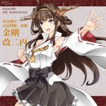1girl ahoge armpits bangs brown_hair dated detached_sleeves double_bun eyebrows_visible_through_hair hairband headgear hebitsukai-san highres japanese_clothes kantai_collection kongou_(kantai_collection) long_hair looking_at_viewer nontraditional_miko open_mouth remodel_(kantai_collection) ribbon-trimmed_sleeves ribbon_trim smile solo twitter_username violet_eyes