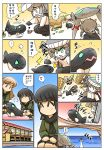 >_< ... 4girls ^_^ angry black_hair blue_sky bodysuit braid brown_eyes brown_hair building cape closed_eyes closed_eyes comic cushion eyebrows_visible_through_hair fleeing flying_sweatdrops food gloves green_eyes grey_hair hat highres hisahiko i-class_destroyer kantai_collection kitakami_(kantai_collection) long_sleeves multiple_girls ooi_(kantai_collection) open_mouth picnic_basket pleated_skirt sandwich school_uniform serafuku shaking_head shinkaisei-kan sidelocks skirt sky slapping smile spoken_ellipsis squatting standing standing_on_liquid surprised waving_arms window wo-class_aircraft_carrier
