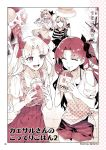 1boy 3girls altera_(fate) astolfo_(fate) braid bubble_tea contemporary dress drinking ereshkigal_(fate/grand_order) fate/grand_order fate_(series) highres ishtar_(fate/grand_order) jewelry long_hair monochrome multiple_girls necklace redrop shirt short_sleeves shorts sign single_braid striped striped_shirt translation_request trap twintails twitter_username