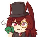 1girl :3 =3 animal_ear_fluff animal_ears bangs black_headwear blush brooch brown_hair chibi commentary english_commentary eyebrows_visible_through_hair hair_between_eyes hat holding holding_money imaizumi_kagerou jewelry long_hair looking_at_viewer money monocle portrait red_eyes simple_background smile solo top_hat touhou white_background wolf_ears wool_(miwol) yen_sign