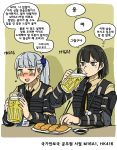 2girls alcohol anyan_(jooho) beer beer_mug black_hair blush bulletproof_vest character_name commentary_request elbow_pads girls_frontline highres hk416_(girls_frontline) korean_commentary korean_text long_hair m16a1_(girls_frontline) multiple_girls necktie no_eyepatch ponytail short_hair silver_hair speech_bubble tactical_clothes vest younger
