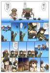 ! ? ^_^ akagi_(kantai_collection) arm_up bangs black_hair blunt_bangs bodysuit brown_hair building cape closed_eyes closed_eyes comic detached_sleeves eyebrows_visible_through_hair gloves green_eyes ha-class_destroyer hair_between_eyes hair_down hair_ribbon hand_on_own_chin haruna_(kantai_collection) hat headgear highres hisahiko hug i-class_destroyer kantai_collection kitakami_(kantai_collection) long_sleeves ni-class_destroyer nontraditional_miko nuzzle one_eye_closed ooi_(kantai_collection) open_mouth outstretched_arms pajamas pet_bed pillow pleated_skirt ribbon ro-class_destroyer school_uniform serafuku shinkaisei-kan sidelocks skirt smile spoken_exclamation_mark spoken_question_mark spread_arms squatting standing standing_on_liquid surprised tentacle thigh-highs translation_request violet_eyes wide-eyed wide_sleeves wo-class_aircraft_carrier