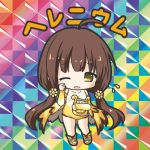 1girl ahoge bangs bikkuriman bikkuriman_(style) blush boots brown_eyes brown_hair character_name chibi colorful covered_collarbone detached_sleeves dress eyebrows_visible_through_hair flower flower_knight_girl flying_sweatdrops full_body hair_flower hair_ornament hand_up harp helenium_(flower_knight_girl) instrument iridescent long_hair long_sleeves low_twintails multicolored multicolored_background object_hug one_eye_closed open_mouth parody rinechun sleeveless sleeveless_dress sleeves_past_wrists solo sticker tears twintails very_long_hair white_dress yellow_flower yellow_footwear yellow_sleeves