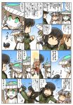 ^_^ bangs black_hair blue_sky bodysuit bowing brown_hair budget_sarashi cape closed_eyes closed_eyes collar comic dark_skin detached_sleeves eyebrows_visible_through_hair flying_sweatdrops food_themed_pillow glasses gloves green_eyes grey_hair hair_ribbon hand_holding hands_together haruna_(kantai_collection) hat highres hisahiko i-class_destroyer kantai_collection kitakami_(kantai_collection) lifting long_sleeves musashi_(kantai_collection) nontraditional_miko ooi_(kantai_collection) open_mouth orange_eyes pillow pillow_hug pleated_skirt red_eyes ribbon sarashi shinkaisei-kan sidelocks skirt sky smile star star-shaped_pupils sweatdrop symbol-shaped_pupils tentacle thigh-highs translation_request wide_sleeves wo-class_aircraft_carrier
