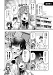 1boy 4girls admiral_(kantai_collection) agano_(kantai_collection) blazer braid breasts building comic fang glasses gloves greyscale hairband hat highres imu_sanjo jacket kantai_collection large_breasts long_hair midriff military military_uniform monochrome mouth multiple_girls naganami_(kantai_collection) naval_uniform noshiro_(kantai_collection) ooyodo_(kantai_collection) open_mouth peaked_cap pleated_skirt school_uniform serafuku skirt twin_braids uniform wavy_hair
