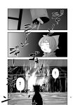 1girl bell bow capelet comic fire floating_head greyscale hair_bow highres house monochrome multiple_heads nanachise7 page_number scan sekibanki short_hair touhou translation_request