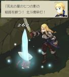 2girls agrias_oaks ahoge armor armored_dress artoria_pendragon_(all) blonde_hair boots braid brown_eyes closed_mouth commentary_request crossover fate/stay_night fate_(series) final_fantasy final_fantasy_tactics french_braid gloves green_eyes hair_ribbon knight long_hair multiple_girls open_mouth ribbon saber short_hair single_braid sword usatarou weapon