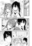 2girls absurdres batabata0015 closed_eyes comic greyscale hair_between_eyes hair_ribbon highres japanese_clothes kaga_(kantai_collection) kantai_collection leaning_on_person long_hair monochrome multiple_girls nose_bubble ribbon side-by-side side_ponytail sleeping sleeping_on_person sleeping_upright translation_request twintails zuikaku_(kantai_collection)
