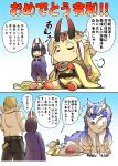 1boy 2girls animal bangs belt blonde_hair blunt_bangs chibi closed_eyes comic commentary_request eating facial_mark fate/grand_order fate_(series) flying_sweatdrops food hair_bun hands_in_opposite_sleeves high_collar hisahiko holding holding_food ibaraki_douji_(fate/grand_order) japanese_clothes kimono lobo_(fate/grand_order) long_hair long_sleeves macaron meat multiple_girls oni_horns open_clothes open_kimono open_mouth oversized_animal oversized_food pants purple_hair pushing reiwa sakata_kintoki_(fate/grand_order) shirt short_hair shuten_douji_(fate/grand_order) sitting standing tail translation_request twintails violet_eyes wide_sleeves wolf yellow_eyes
