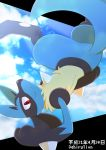 ahirulion blue_fur dog gen_4_pokemon lucario no_humans pokemon red_eyes sky spikes tail upside-down