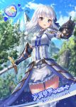 1girl armor blue_eyes blush copyright_request gloves knight looking_at_viewer official_art original pensuke short_hair smile solo sword weapon white_hair