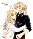 1boy 1girl :t =3 ahoge black_shirt blonde_hair blue_eyes blush breasts brown_pants cleavage couple earrings edward_elric eyebrows_visible_through_hair eyes_visible_through_hair fingernails floating_hair frown fullmetal_alchemist hanayama_(inunekokawaii) hetero hug jacket jewelry long_hair long_sleeves looking_at_another looking_down nervous pants ponytail pout purple_skirt shirt simple_background skirt speech_bubble sweatdrop translation_request upper_body v-shaped_eyebrows white_background white_jacket winry_rockbell yellow_eyes