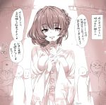 1girl alabaster_(artist) commentary_request heterochromia highres idolmaster idolmaster_cinderella_girls japanese_clothes kimono microphone mole mole_under_eye monochrome multiple_boys p-head_producer sepia short_hair stage_lights takagaki_kaede tied_hair translation_request